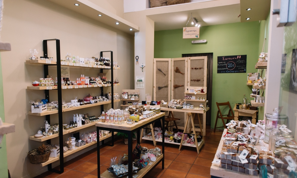 Samovar natural cosmetics | Φυτικά καλλυντικά και προϊόντα περιποίησης με βάση το ελαιόλαδο | Πάτρα