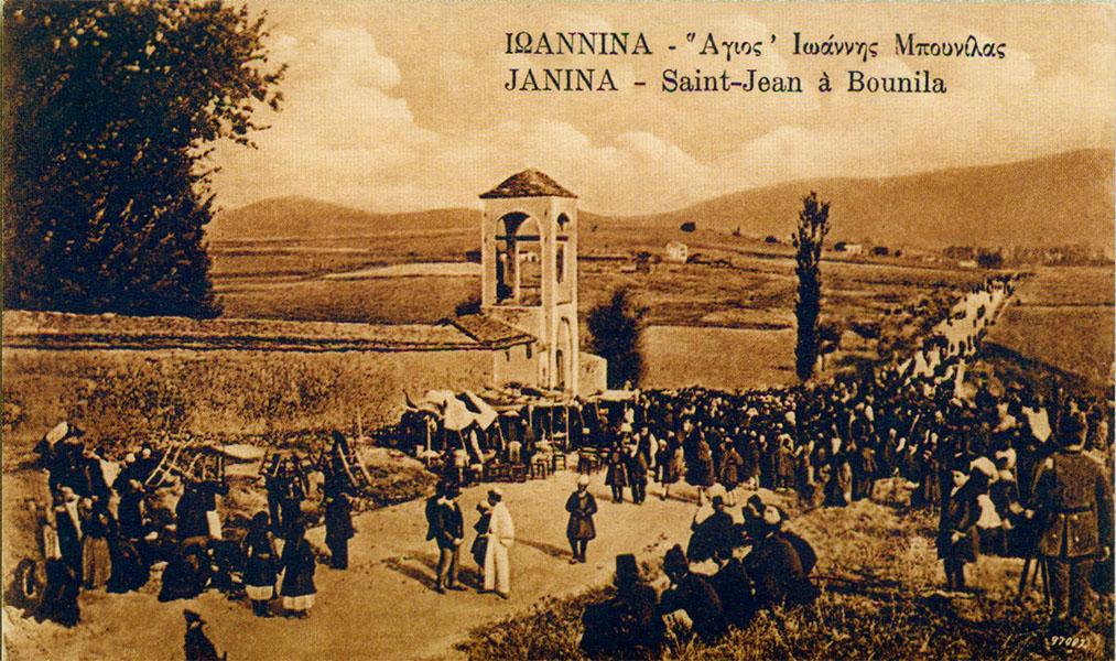 Ανατολή Ιωαννίνων