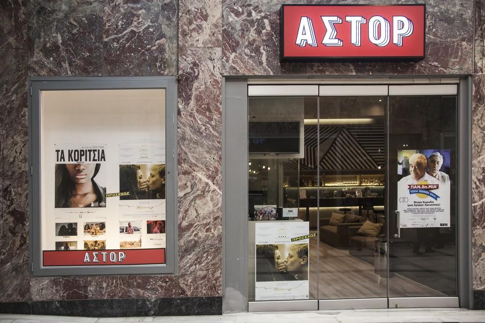 χειμερινοί κινηματογράφοι της Αθήνας