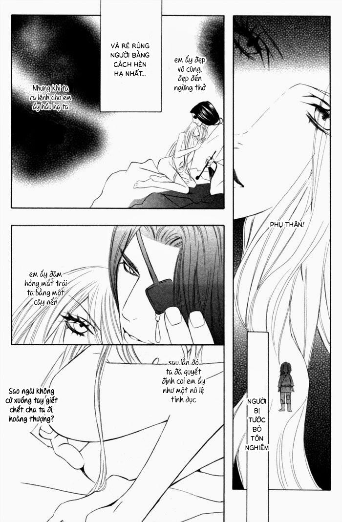 tsuya_bana_ch2_page08