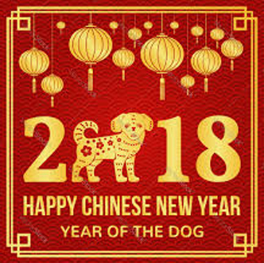 webstar_happy_chinese_new_year_2018