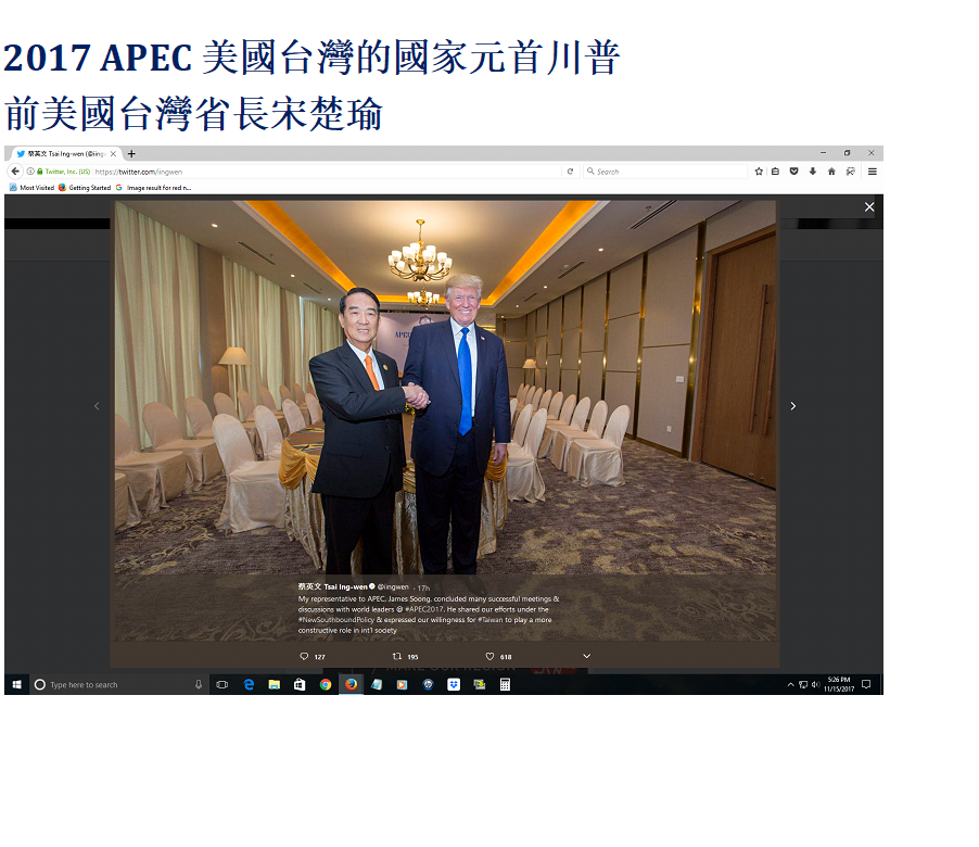 Trump-and-Song-2017-APEC