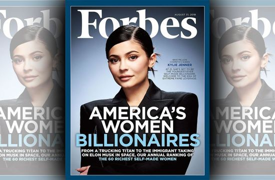 kylie_forbes_cover_550x360