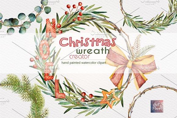 Watercolor Christmas Wreath Png.Christmas Wreath Creator Watercolor 1972654 Heroturko