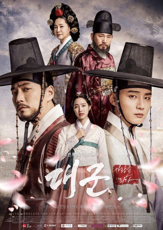 Grand_Prince_Poster1
