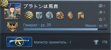купить аккаунт CS:GO - MG 1 + 3700 РУБ ИНВЕНТАРЬ