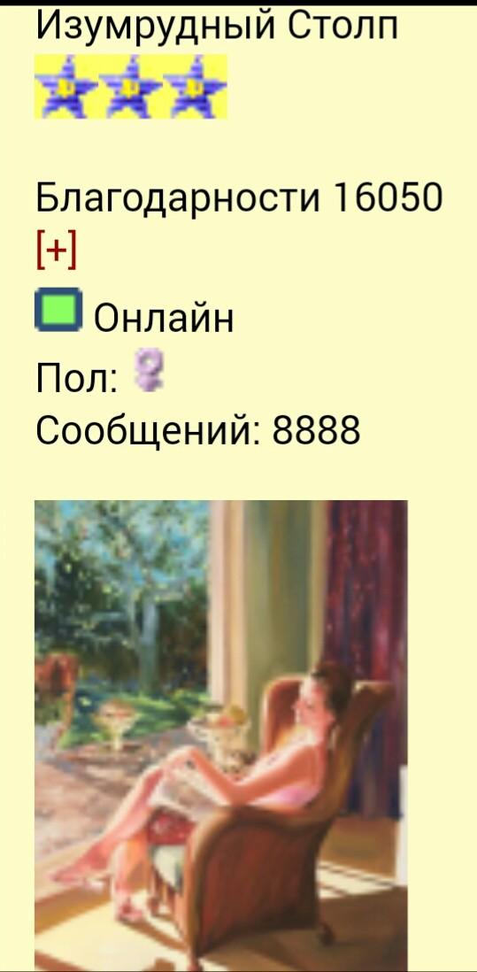 Screenshot 2018 02 14 14 08 09 1