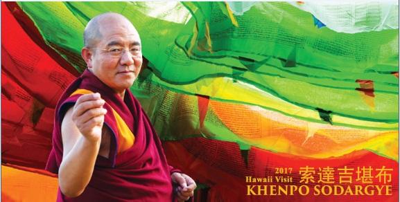 Khenpo Sodargye Rinpoche 2017 Hawaii Visit