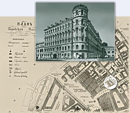 Доходный дом Троицкого подворья на Ильинке 19-20 век