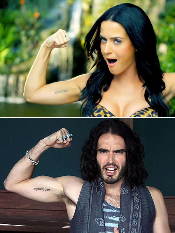 katy_perry_russel_brand_tattoo_gallery