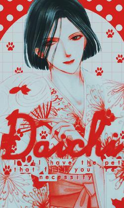 Daichi Hirashuki