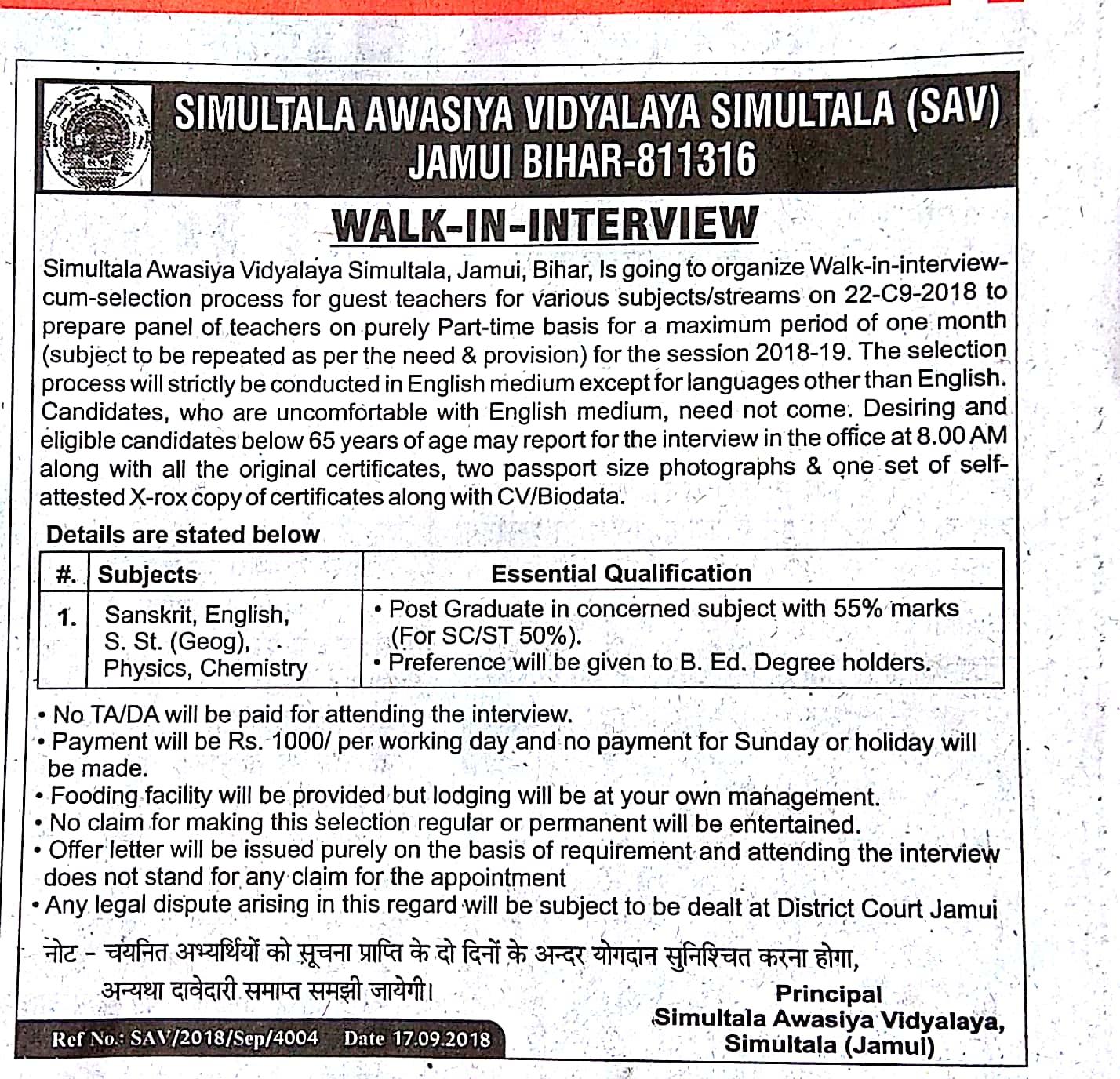 JOBS IN SIMULTALA AWASIYA VIDYALAYA SIMULTALA (SAV) JAMUI BIHAR-811316