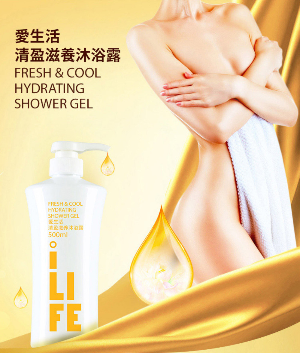 500ml_Fresh_Cool_Hydrating_Shower_Gel_Page_1_Image_0001