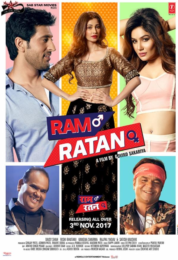 Ram_Ratan_Poster_2.jpg