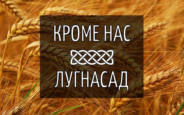 https://image.ibb.co/n4ZO3o/Lugnasad.jpg