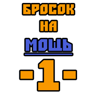 Боевая система Kubik_M1_Forum_Rolka_m