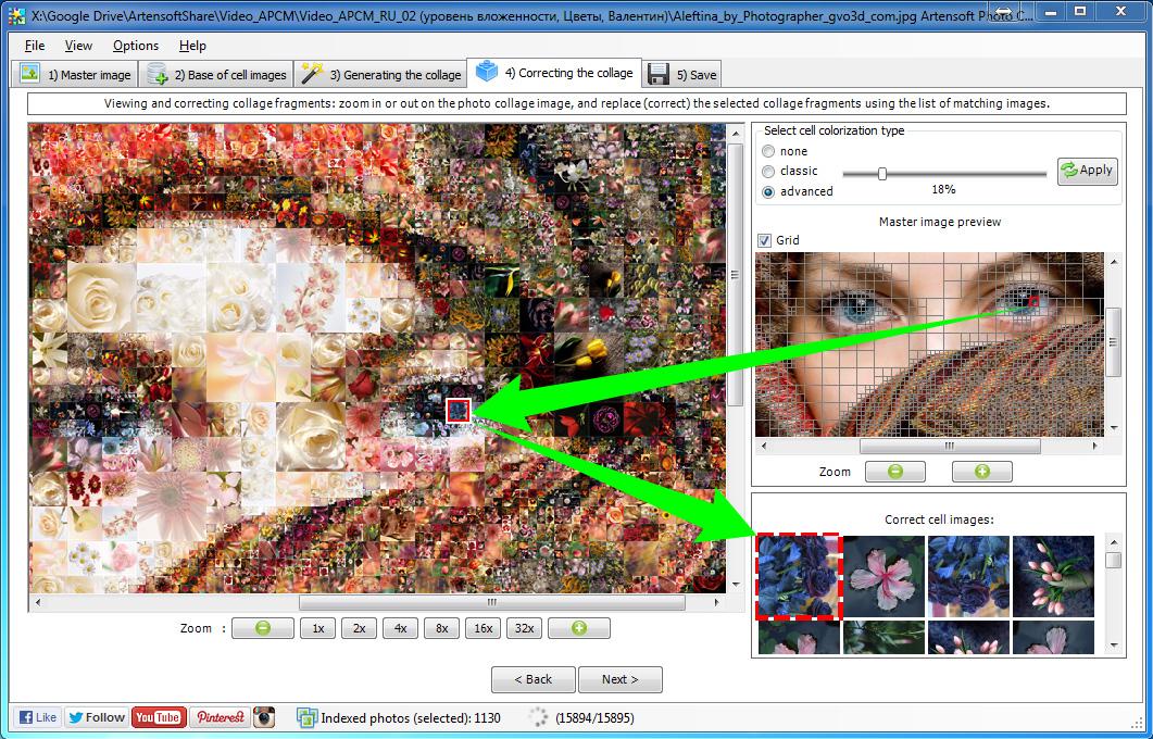 Artensoft Photo Collage Maker – Licenta Gratis