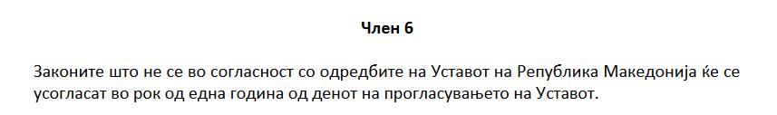 [Image: Neustavni_odluki_3.png]