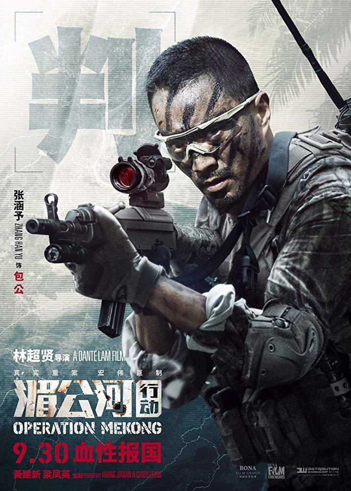 Operation Mekong (2016) 720p WEB-DL 900MB