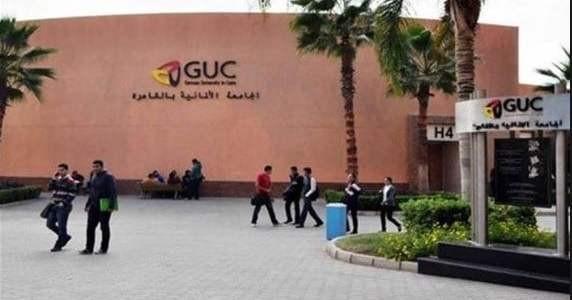 الحد الادني لدرجات مجموع دخول الكليات الخاصة في مصر 2018 - 2019