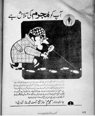 india in archive lohia foundation