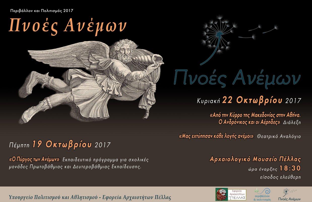APOSTOC043