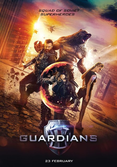 The Guardians (2017) 720p WEB-DL 700MB