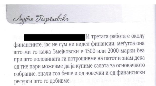 [Image: Gojko_finsii.jpg]