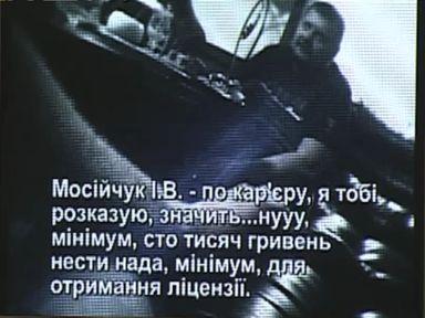 Луценко повернув на доопрацювання подання на зняття недоторканності з Мосійчука, - Сарган - Цензор.НЕТ 8764