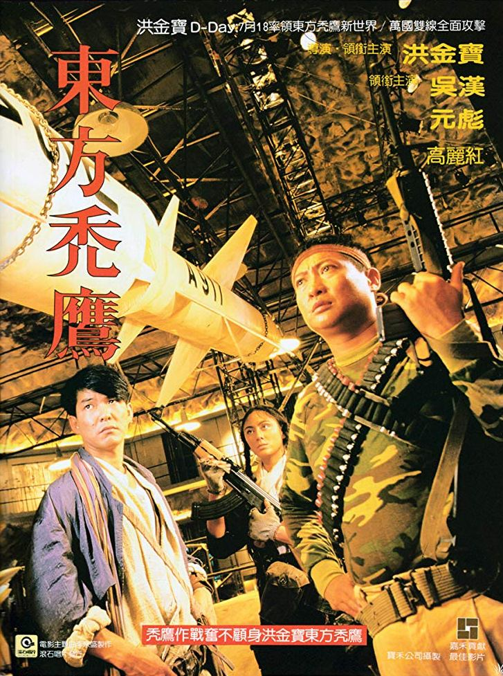 Eastern Condors (1987) BluRay 720p 650MB