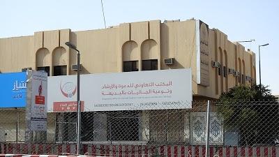 166 экспатриантов приняли Ислам в Эр-Рияде