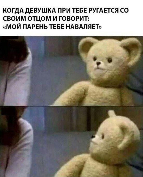 Круассан с ...