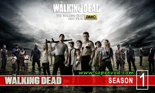 The walking dead: 6 епизода, Прва сезона (Крај на сезона)