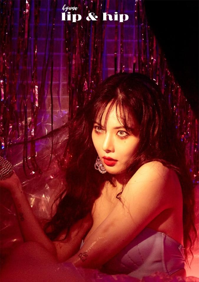 kim hyun-a lip & hip