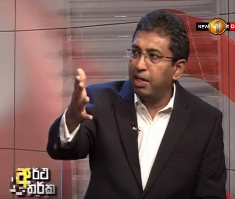 Artha Tharka Sirasa TV 13th June 2018