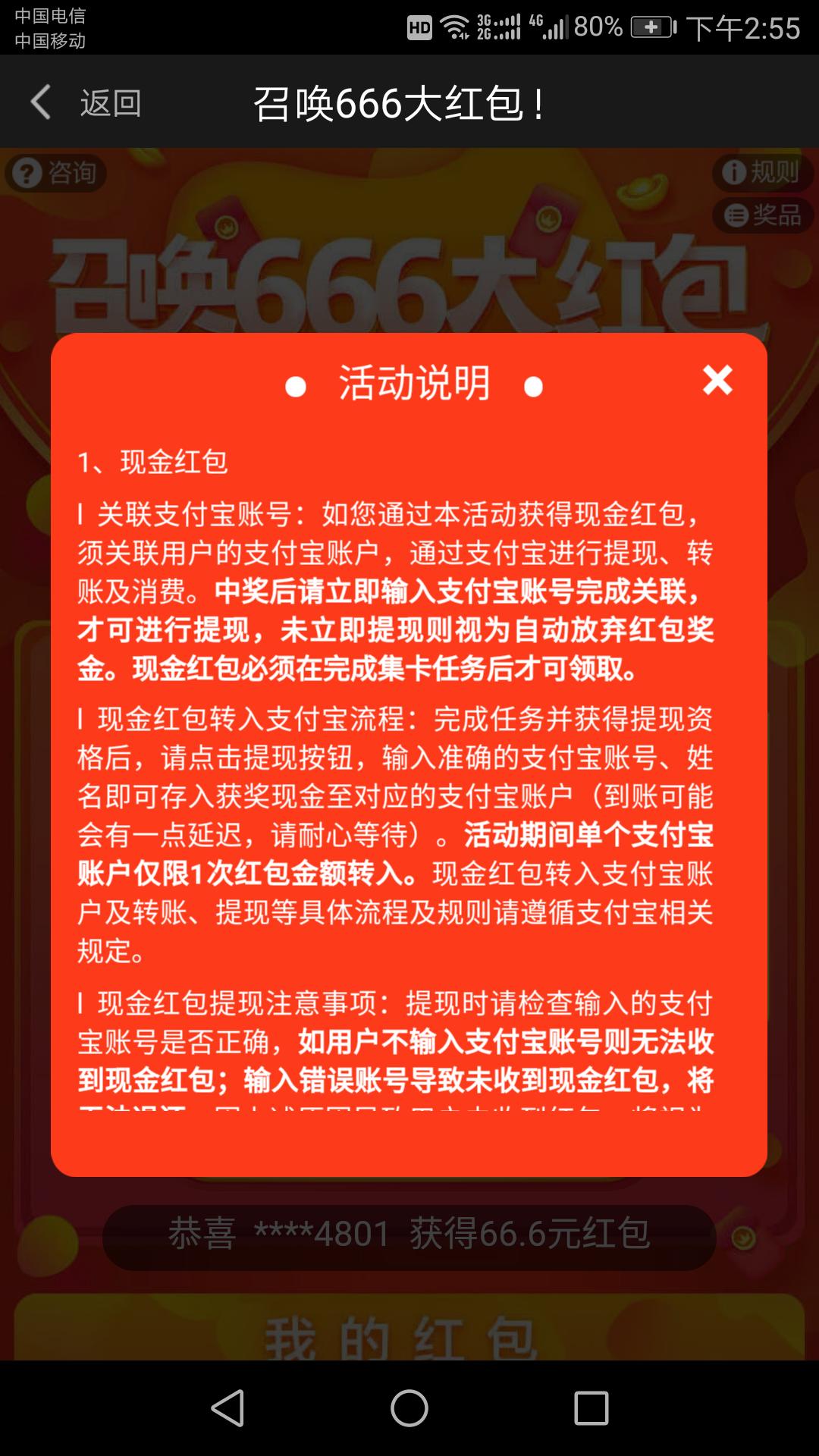 Screenshot_20180226_145509