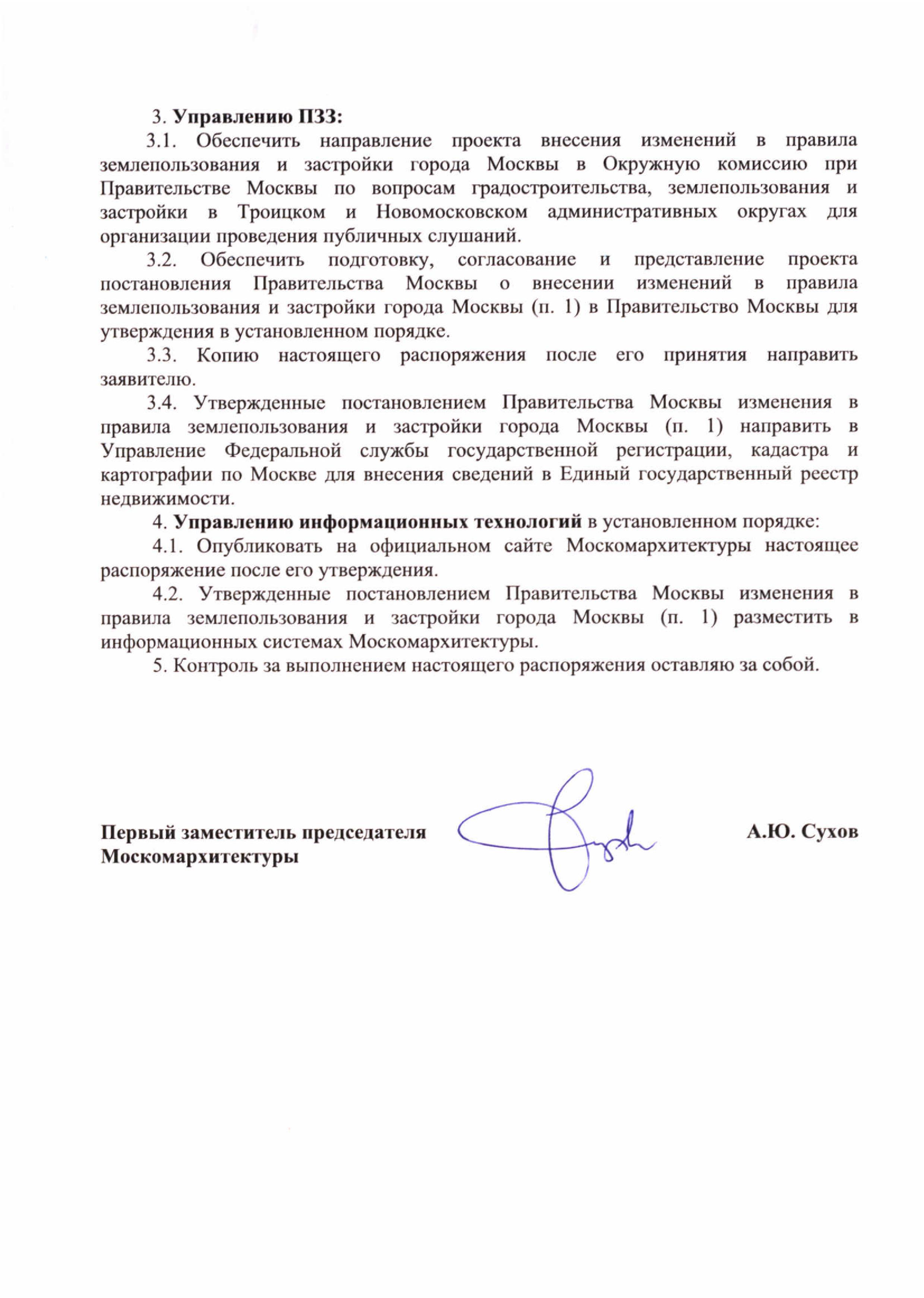 rpmka_2018_0443_page_002.jpg