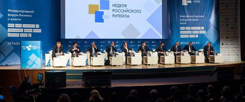 Координационный совет по логистике на Неделе Российского Ритейла