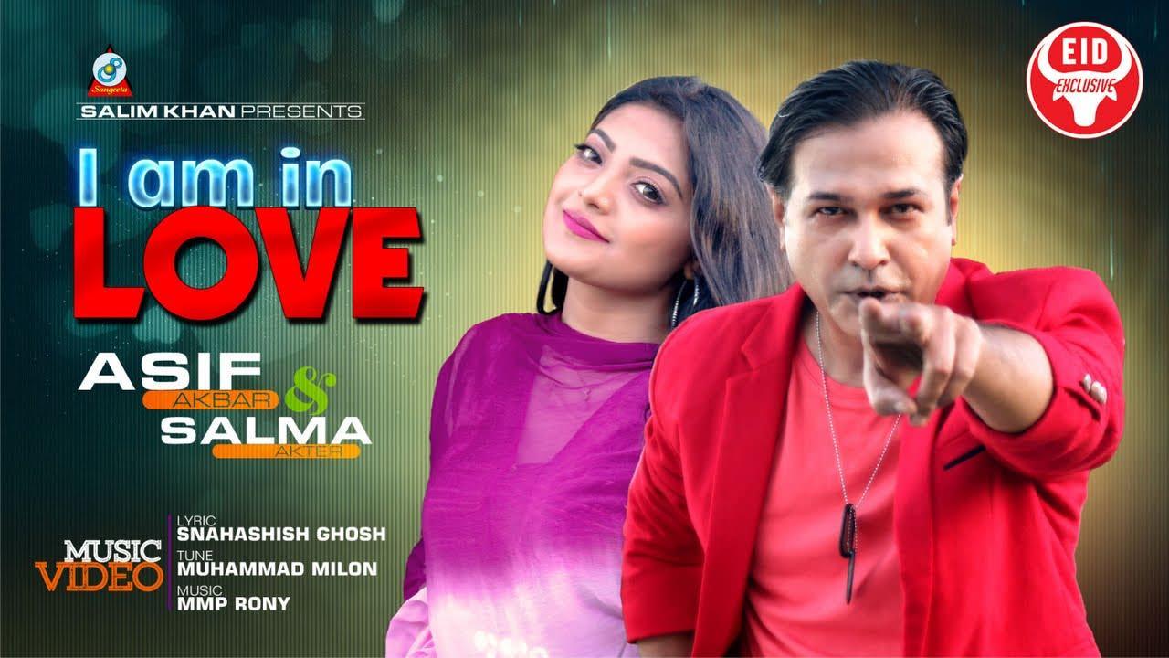 Am In Love 2018 Bangla Music Video By Asif & Salma HD