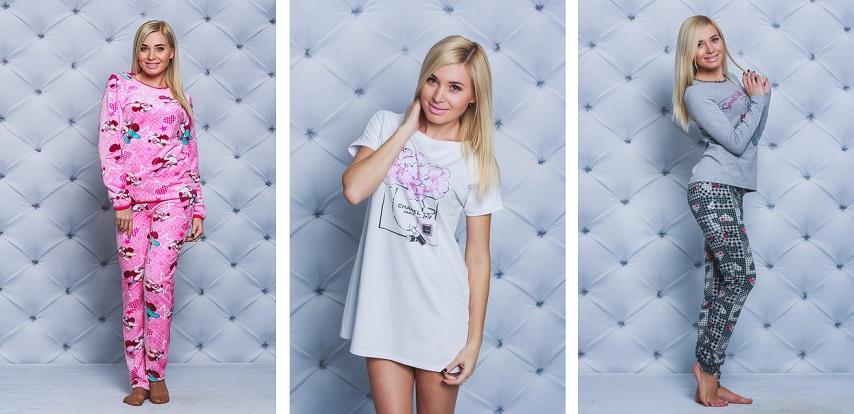 Купить теплую женскую пижаму в Украине