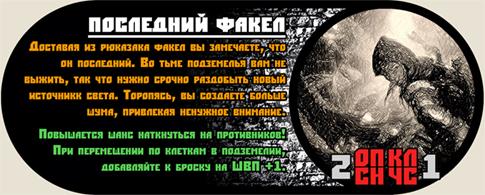 Тест разных элементов - Страница 28 Sluchajnoje_sobztije4_3_forum_Vova