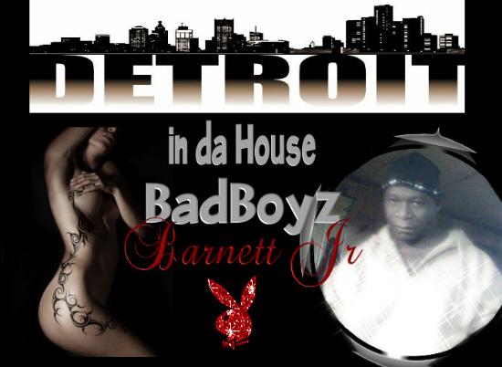 D_IN_DA_HOUSE