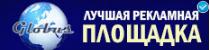 [Con Comprobante] Gana Rublos a Payeer instalando una extension a google y sin hacer nada!! [NO CONSUME RECURSOS DEL PC] 6