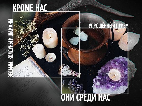 https://image.ibb.co/nkPkYc/Bealtaine3.jpg