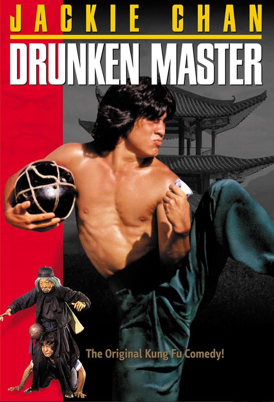 drunken_master_poster_01.jpg