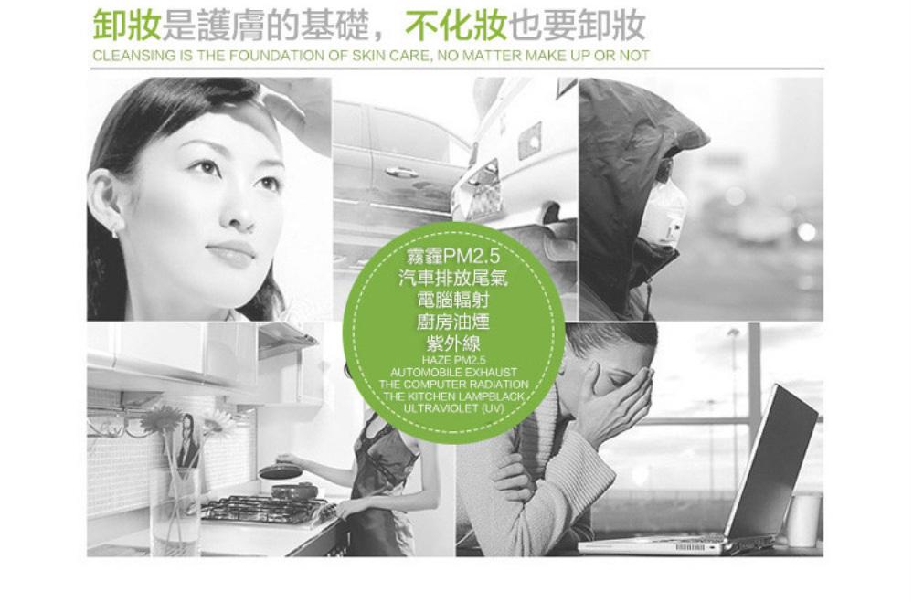 150ml_Green_Tea_Mild_Cleansing_Foam_Page_05_Image_0001
