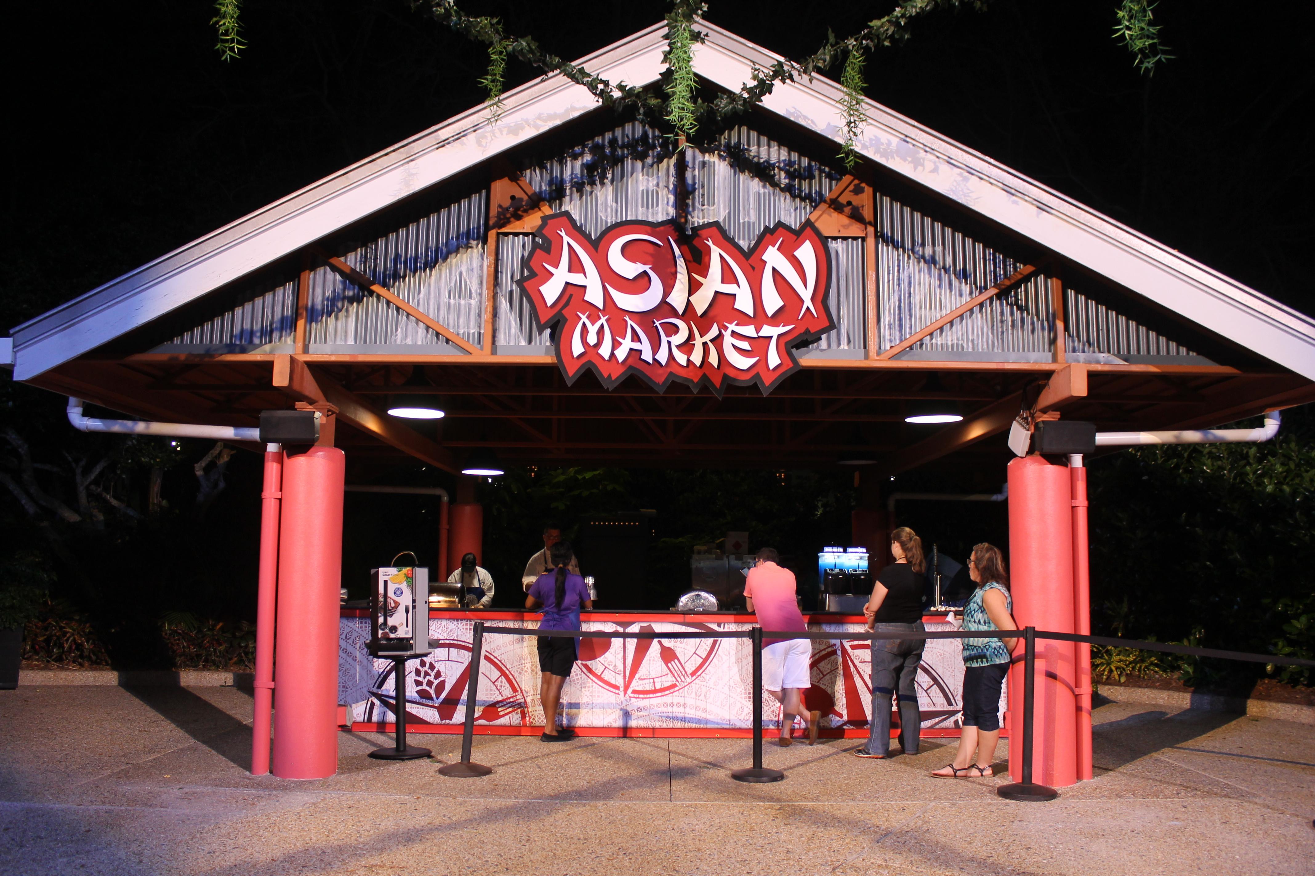 Seven Seas Food Festival Asian Market