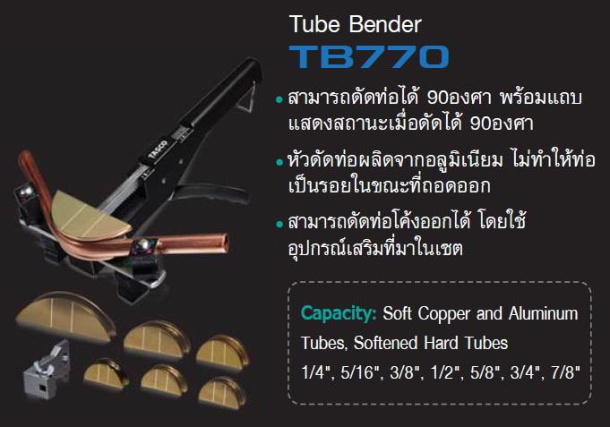 TB770-SPEC