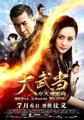 Obraz Plakat Wu Dang