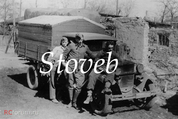 [Pilt: Gaz_AA_Taganrog_1941_42_Ballantyne.jpg]